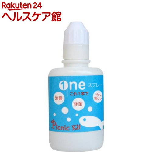 がんこ本舗 Picnic Kit ONE スプレー(30mL)【がんこ本舗】