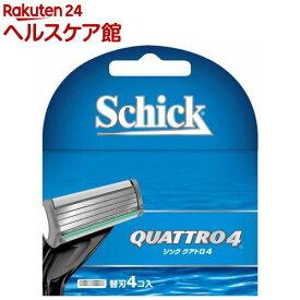 シック クアトロ4 替刃(4コ入)【シック】