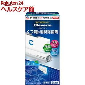 クレベリン くつ箱の消臭除菌剤(1コ入)【クレベリン】