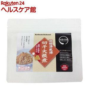 岩田食品 調理済乾燥切干大根煮(32g)【岩田食品】