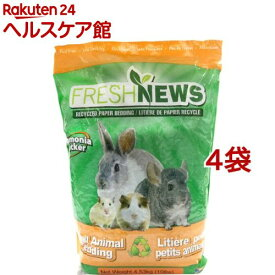 猫砂 フレッシュニュース(10ポンド(約4.5kg)*4コセット)