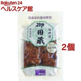 ヤマキ 御用蔵 福神漬(100g*2コセット)