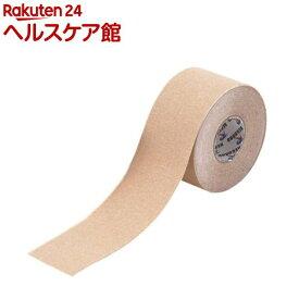 リガード テーピングテープ KS 2.5 70081(2コ入)【リガード】