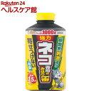 アースガーデン ネコ専用のみはり番(1kg)【アースガーデン】