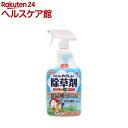 アースガーデン みんなにやさしい除草剤 おうちの草コロリ(1L)【アースガーデン】