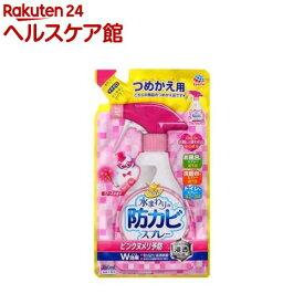 らくハピ 水まわりの防カビスプレー ピンクヌメリ予防 ローズの香り つめかえ(350mL)【らくハピ】