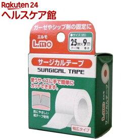 エルモ サージカルテープ 25mm*9m(1巻入)【more30】【エルモ】