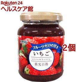 カンピー 果実百科 いちご(190g*2コセット)【Kanpy(カンピー)】