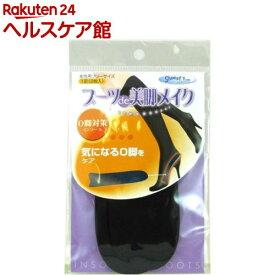 ブーツde美脚メイク O脚対策インソール(フリーサイズ)【ブーツで美脚メイク】