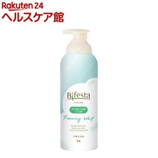 ビフェスタ泡洗顔コントロールケア