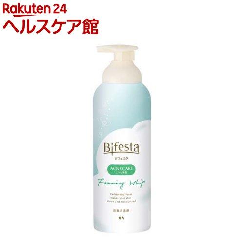 ビフェスタ 泡洗顔 コントロールケア(180g)【ビフェスタ】