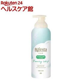 ビフェスタ 泡洗顔 コントロールケア(180g)【slide_e4】【ビフェスタ】