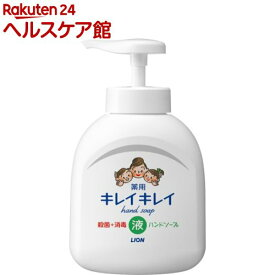 キレイキレイ 薬用液体ハンドソープ ポンプ(250ml)【キレイキレイ】