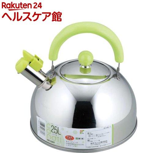 キャンディール IH笛吹ケトル 2.5L グリーン CR-5287(1コ入)【キャンディール】