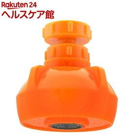 GAONA クビフリキッチンシャワー オレンジ GA-HK004(1コ入)【GAONA】
