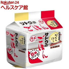 サトウのごはん 北海道産ななつぼし(200g*5食パック)【サトウのごはん】