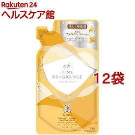 ファーファ ファインフレグランス ウォッシュ ボーテ 詰替用(360g*12袋セット)【ファーファ】