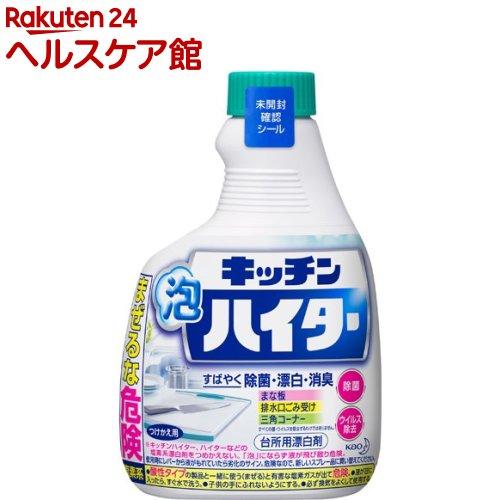 キッチン泡ハイター つめかえ用(400mL)【ichino11】【ハイター】