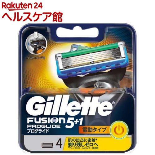 ジレット プログライドパワー 替刃4B(4コ入)【ジレット】