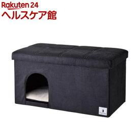Porta ドッグハウス&スツール ブラック ワイド(1コ入)【ペティオ(Petio)】