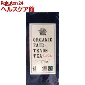 ノヴァ オーガニックフェアトレード アールグレイ紅茶 ティーバッグ(2g*25包)【NOVA(ノヴァ)】