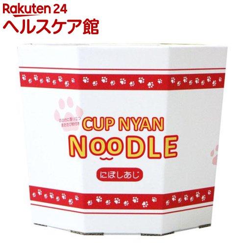 猫カップ ラーメン(1コ入)【送料無料】