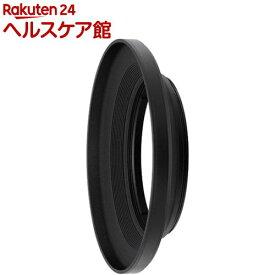 ニコン レンズフード HN-CP20(1個)