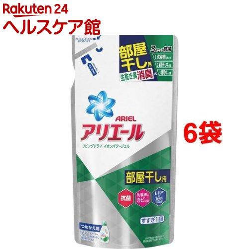 アリエール 洗濯洗剤 液体 リビングドライ イオンパワージェル 詰め替え(720g*6コセット)【アリエール イオンパワージェル】