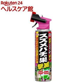 アースガーデン スズメバチの巣撃滅(550ml)【アースガーデン】