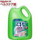 ワイドハイター EXパワー(4.5L)【spts5】【花王プロシリーズ】