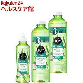 ジョイ ボタニカル レモングラス&ゼラニウム 本体+つめかえ用(1セット)【kws05】【ジョイ(Joy)】