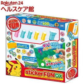 Sticker FUN DX ステッカーファン デラックス ポケモン(1セット)