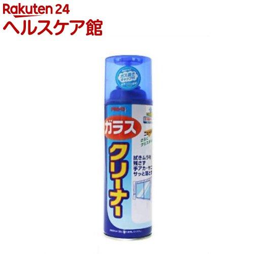 ガラスクリーナー(480mL)【アサヒペン】