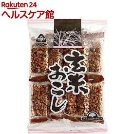 サンコー 玄米おこし(10枚入)