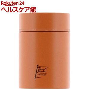 ミクリー フードandスープポット 220ml シャドウオレンジ ND-8276(1個)