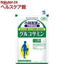 小林製薬 栄養補助食品 グルコサミン(180粒入)【小林製薬の栄養補助食品】