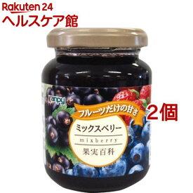 カンピー 果実百科 ミックスベリー(190g*2コセット)【Kanpy(カンピー)】