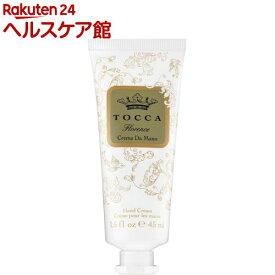 トッカ ハンドクリーム フローレンスの香り(40ml)【TOCCA(トッカ)】