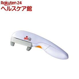 ペットボトル オープナー イタリアジアレッティ 自動 ホワイト/オレンジ GR-85K WH(1コ入)
