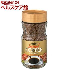 ハマヤ インスタント マイルドブレンド(200g)[コーヒー]
