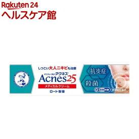 【第2類医薬品】メンソレータム アクネス25 メディカルクリームc(セルフメディケーション税制対象)(16g)【アクネス】