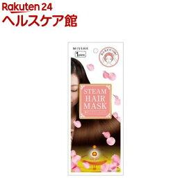 ミシャ スチームヘアマスク(45g)【ミシャ(MISSHA)】