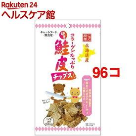 にゃん厨房 焼き 鮭皮チップス(12g*96コセット)
