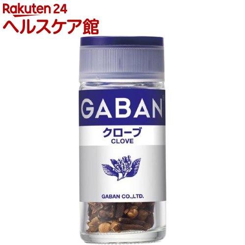 ギャバン クローブ ホール(12g)【ギャバン(GABAN)】