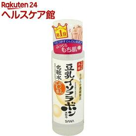 サナ なめらか本舗 化粧水 NA(200ml)【なめらか本舗】