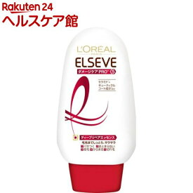 エルセーヴ ダメージケア PROEX ディープリペアエッセンス ヘアトリートメント(110g)【エルセーヴ】