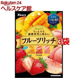 カンロ フルーツリッチキャンディ(70g*3袋セット)