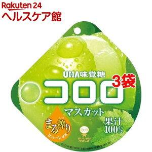 コロロ マスカット(48g*3袋セット)