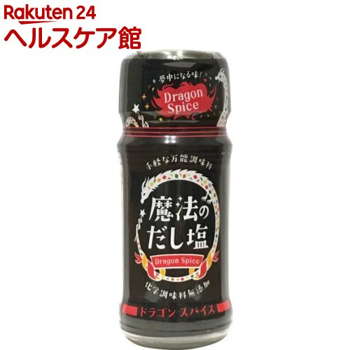 魔法のだし塩 ドラゴンスパイス(57g)【白松】