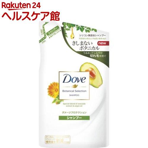ダヴ ボタニカルセレクション ダメージプロテクション シャンプー つめかえ用(350g)【ダヴ(Dove)】